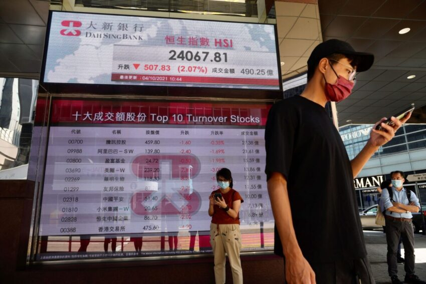 Global shares retreat after Evergrande shares are suspended