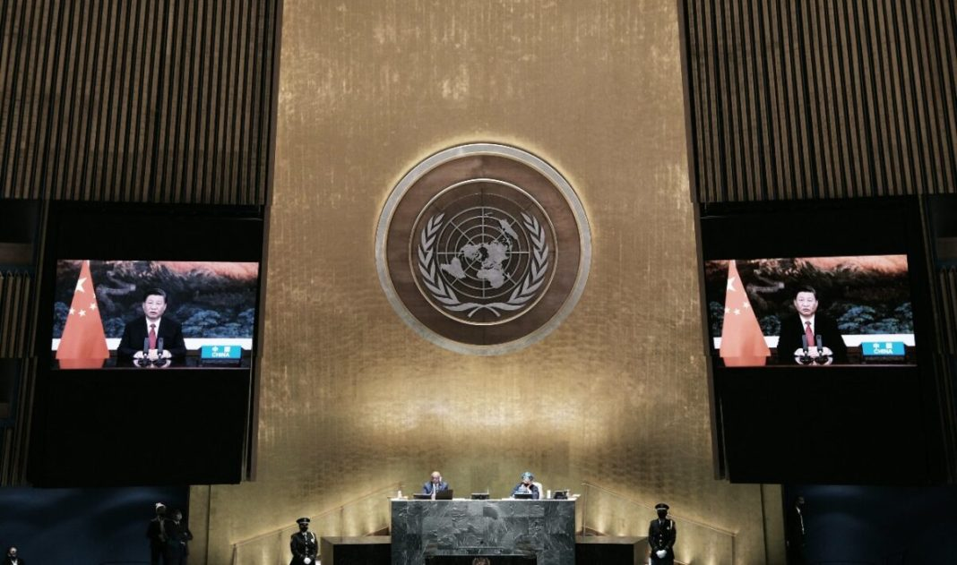 World Bank warns Beijing of 'serious impact' on UN over China scam: Experts