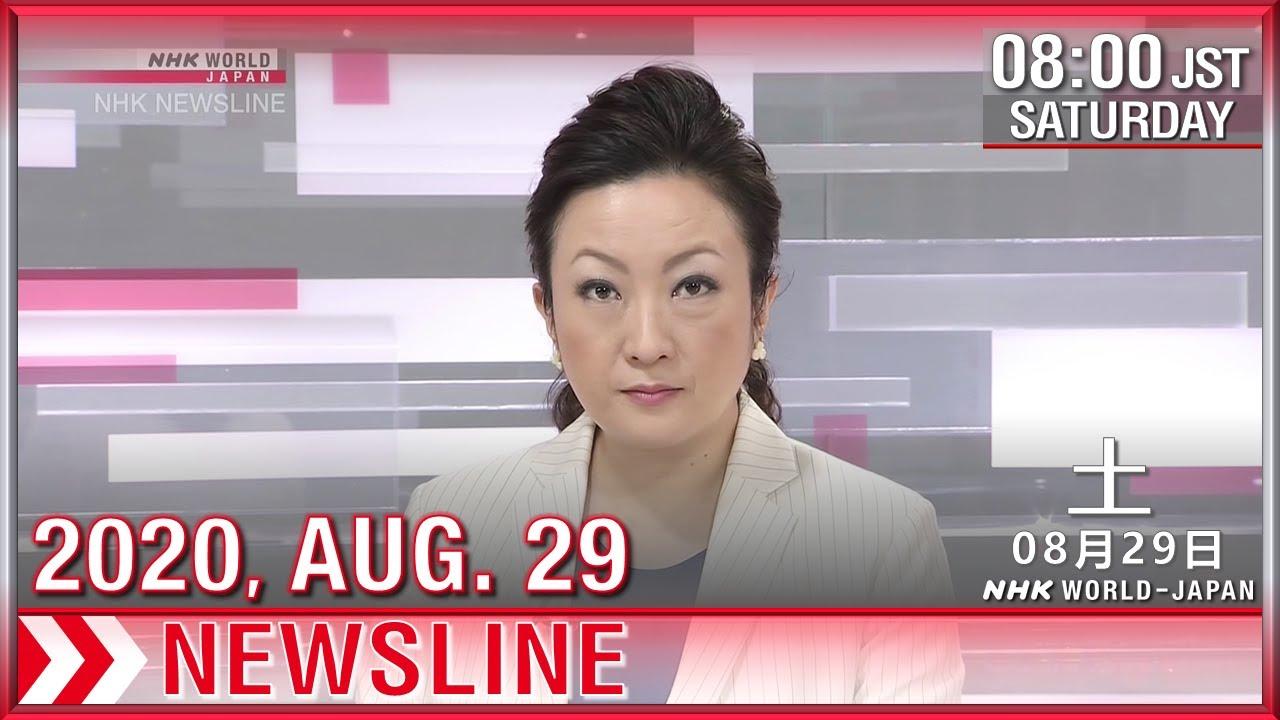 NHK NEWSLINE - World News