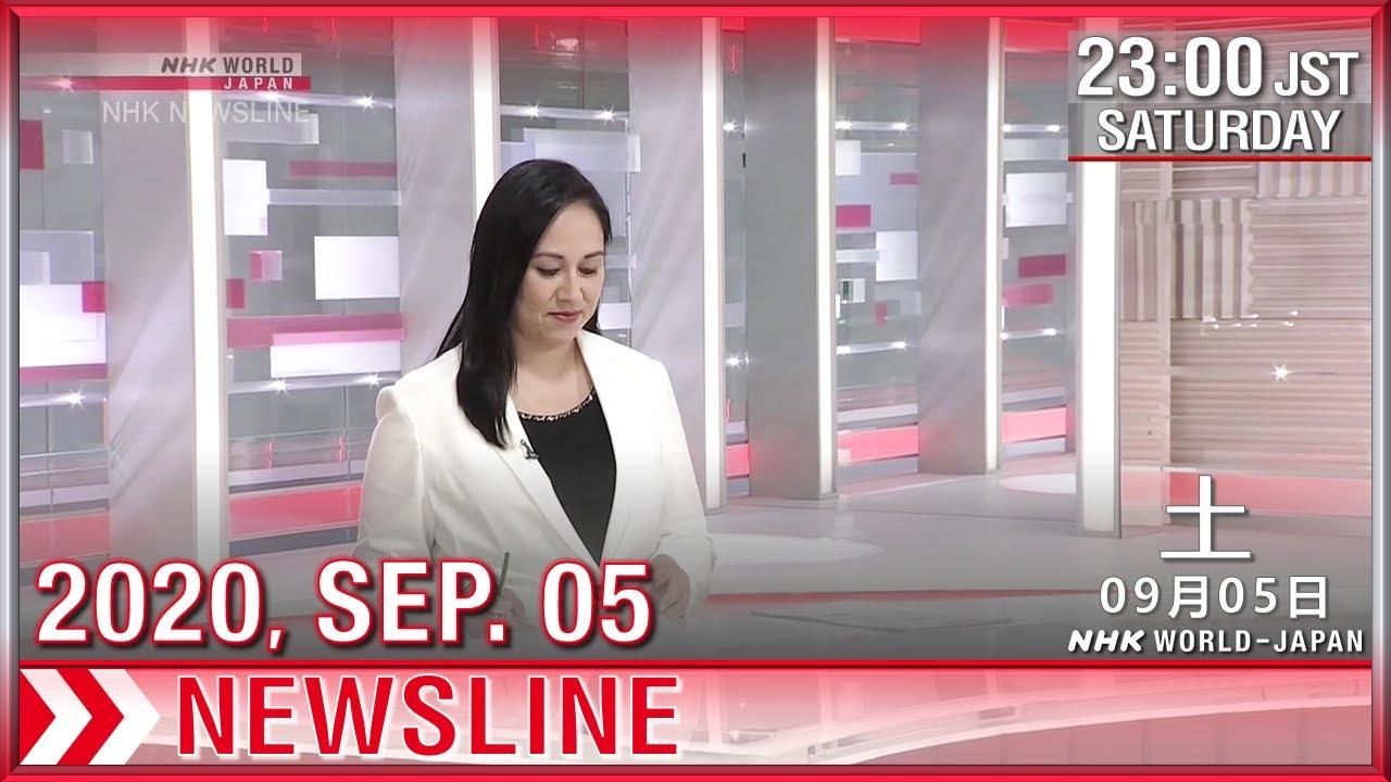 NHK NEWSLINE 3 - World News