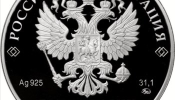 New Russian Liberation Coin Series Sparks Controversy