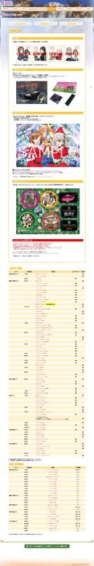 web_20151215_445