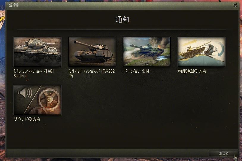 shot_096