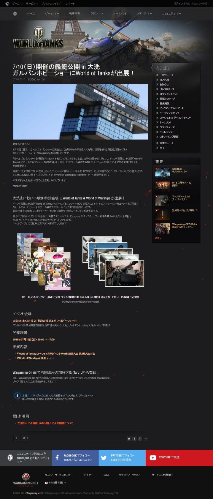 web_20160712_3024
