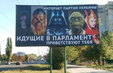 Darth-Vader2