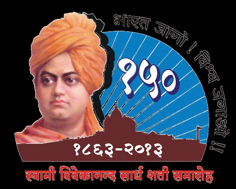 Swami Vivekananda Story, mixed by productive thoughts