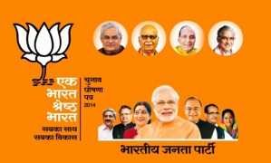 BJP Foundation Day: Caravan continued grow, Atal Modi Shah Advani