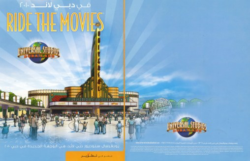 Ride The Movies at Universal Dubailand