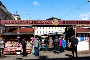 Entrance to Udel'naya flea market in St Petersburg