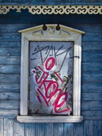 Street art in Suzdal