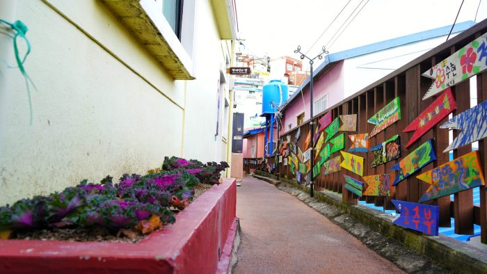 Streets of Gamcheon Culture Village