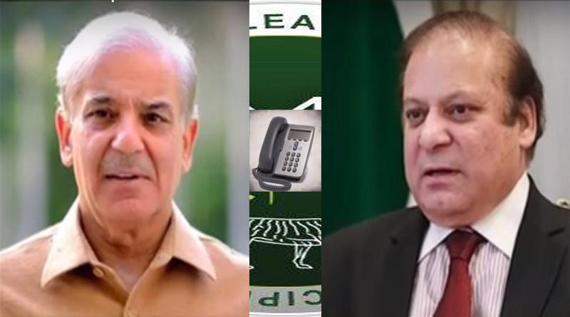 Shahbaz Sharif contacted Nawaz Sharif