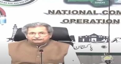 SHafqat Mahmood postpone exams
