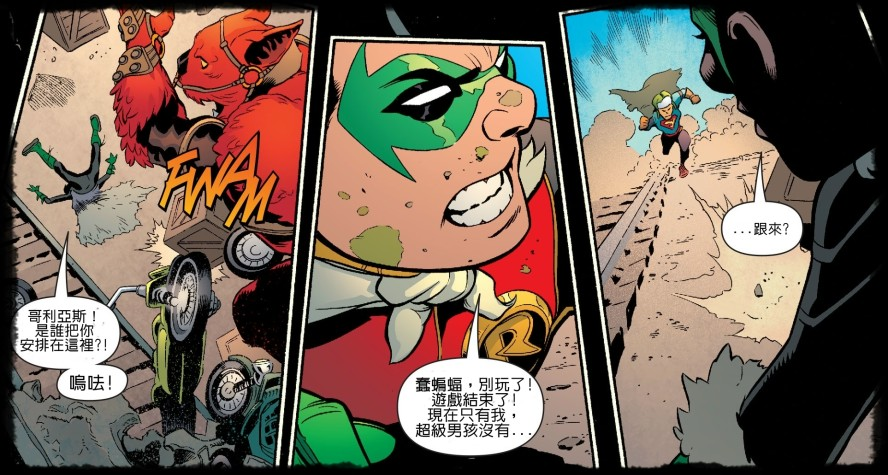 【超蝙伴讀/SUPER SONS】2017/01 | DC重生 – 超人 | REBIRTH-SUPERMAN #11(自譯中文配圖) – SUPERBAT & DC SUPERHERO