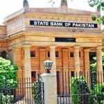 state-bank-pakistan-officers-training-scheme