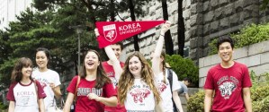 global-korea-summer-scholarship