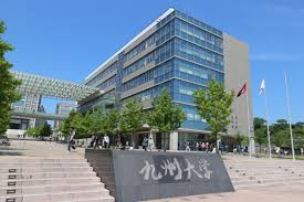 top-college-in-japanese