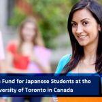 s-ubakata-fund-for-japanese-students