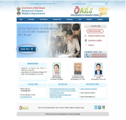 www-oasis-gov-in-2
