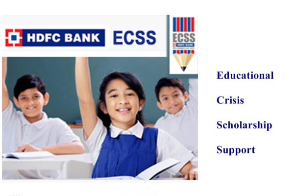 HDFC Bank Educational Crisis Scholarship Support 2020