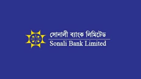 Beca Sonali Bank   Estipendio de educación 2021