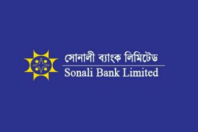 Sonal Bank Education Stipend 2019 | Sonali Bank Scholarship circular & results