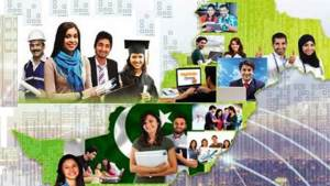 top-business-universities-pakistan