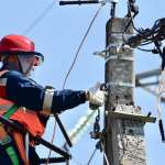 electrician trade schools in the world