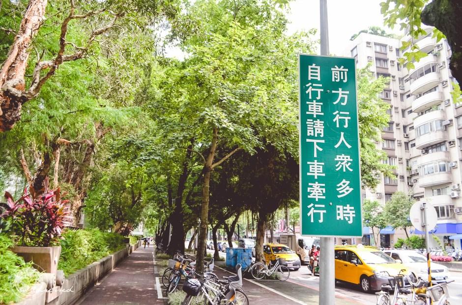 Taipei Day One_-10