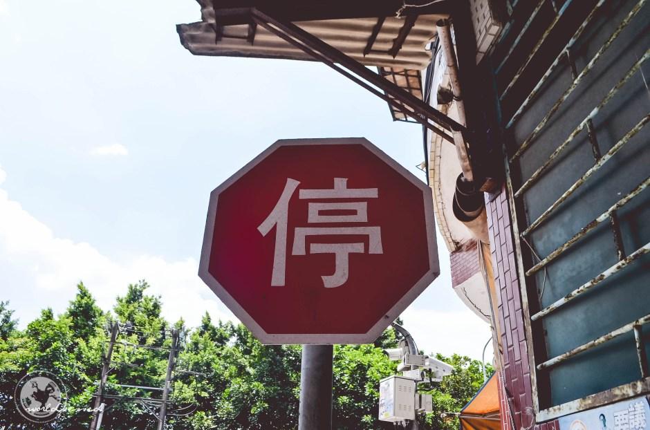 Taipei Day One_-3