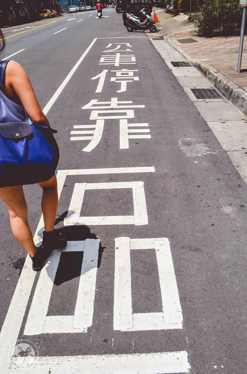 Taipei Day One_-4