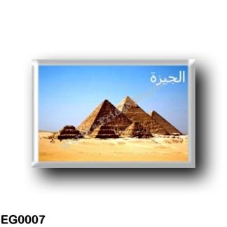 EG0007 Africa - Egypt - Giza - Necropolis - Pyramids