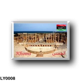 LY0008 Africa - Libya - Khoms
