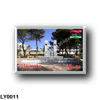 LY0011 Africa - Libya - Misrata - Central park