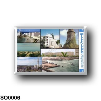 SO0006 Africa - Somalia - Mogadishu I Love