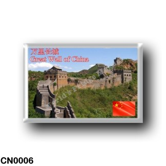 CN0006 Asia - China - Great Wall of China