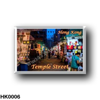 HK0006 Asia - Hong Kong - Night Market at Temple Street