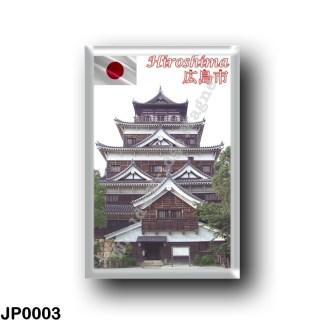 JP0003 Asia - Japan - Hiroschima Castle