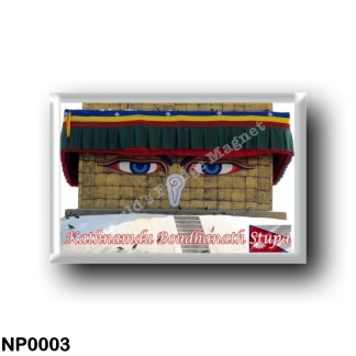 NP0003 Asia - Nepal - Kathmandu - Boudhanath Stupa