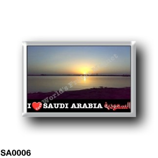 SA0006 Asia - Saudi Arabia - Mared - I Love