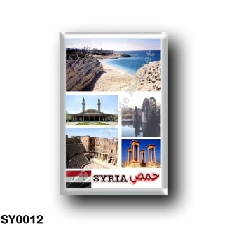 SY0012 Asia - Syria - Mosaic
