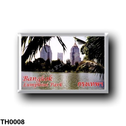 TH0008 Asia - Thailand - Lumphini Park