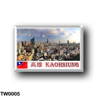TW0005 Asia - Republic of China - Taiwan - Kaohsiung