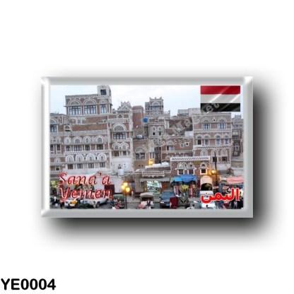 YE0004 Asia - Yemen - Sana'a - City Center