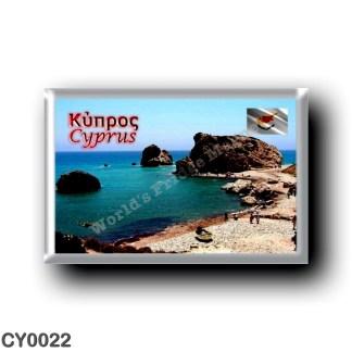 CY0022 Europe - Cyprus - Panorama