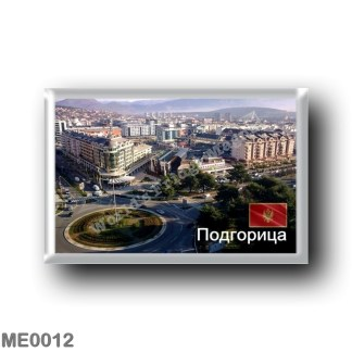 ME0012 Europe - Montenegro - Podgorica -