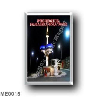 ME0015 Europe - Montenegro - Podgorica - Dajbabska Gora Tower