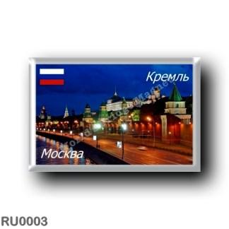 RU0003 Europe - Russia - Kremlin