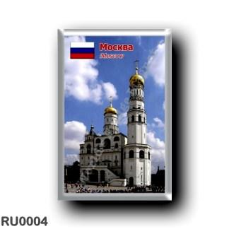 RU0004 Europe - Russia - Moscow - Clocher D'Ivan le Grande