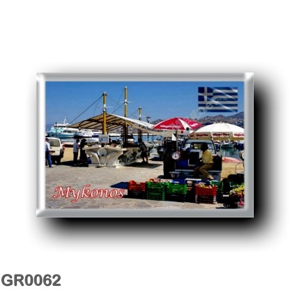 GR0062 Europe - Greece - Mykonos - Port Market